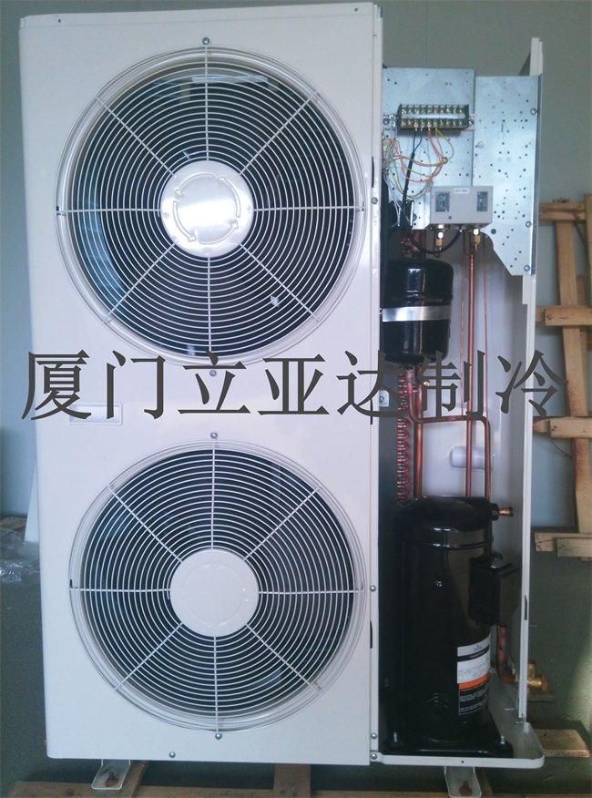 谷轮涡旋箱型冷凝制冷机组