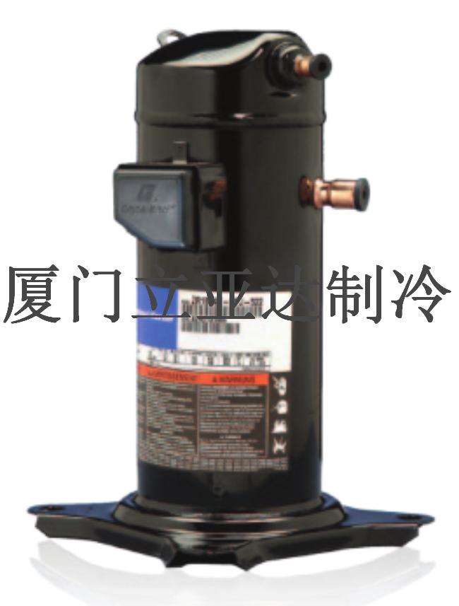 美国谷轮ZR系列涡旋压缩机
